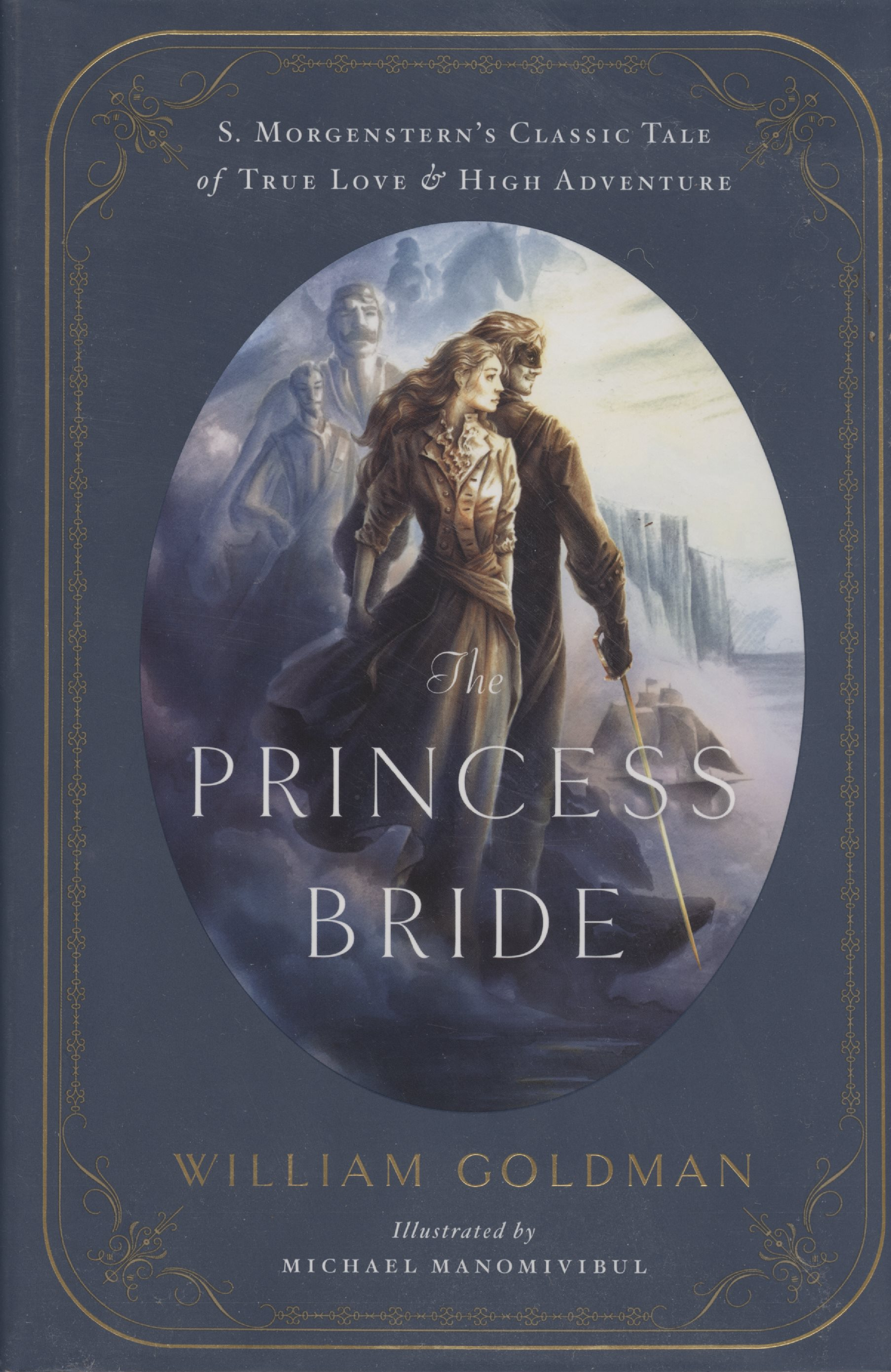 Princess Bride Illustrated LR