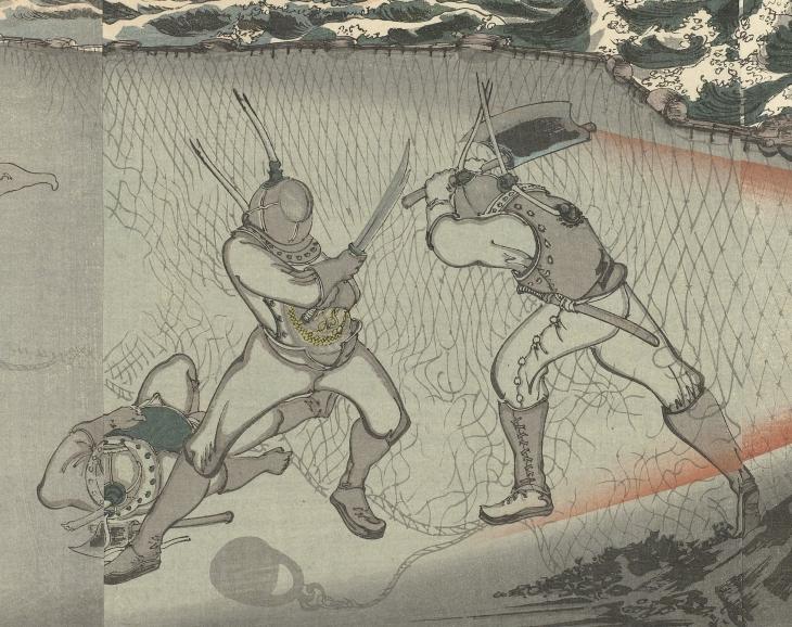 Samurai Detail