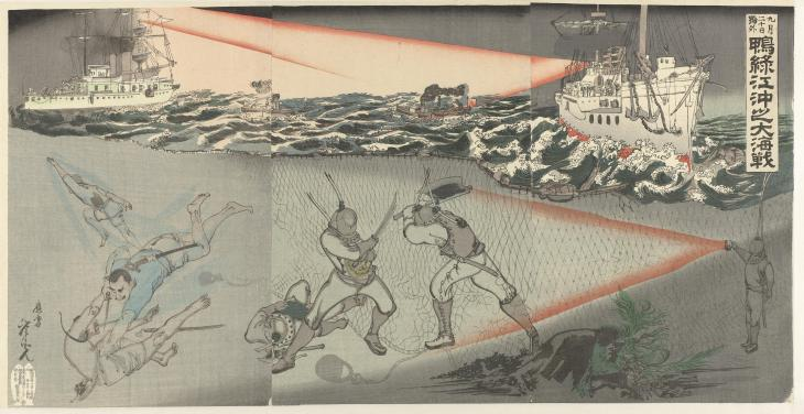 Yalu River Battle 1894
